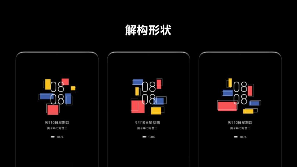 EMUI 11 brings a brand-new AOD in UX design