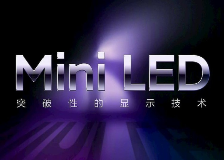 Xiaomi TV Master Supreme Edition Coming With miniLED, 8K and 5G