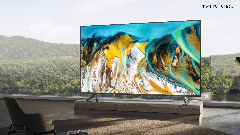 Xiaomi TV Master 82 inch Edition