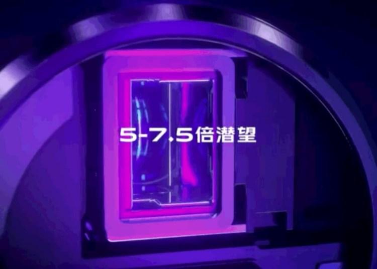 Professional Imaging Flagship Vivo X60 Billboard Revealed