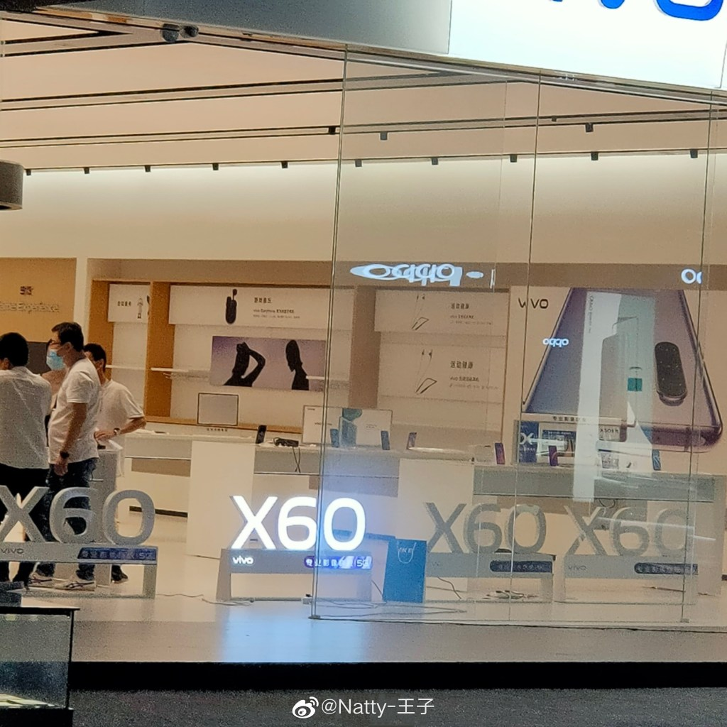 Professional Imaging Flagship Vivo X60 Billboard Revealed