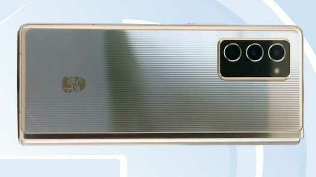 Samsung Galaxy W21 5G MIIT ID Photo