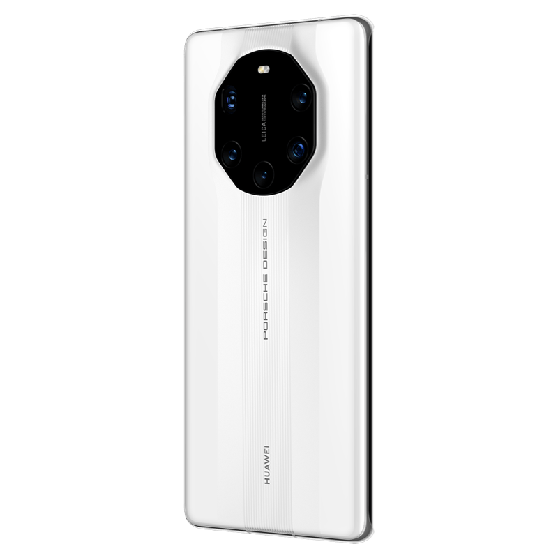 Huawei Mate 40 RS Ceramic White