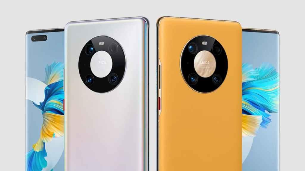 Huawei Mate 40 Pro AnTuTu Benchmark