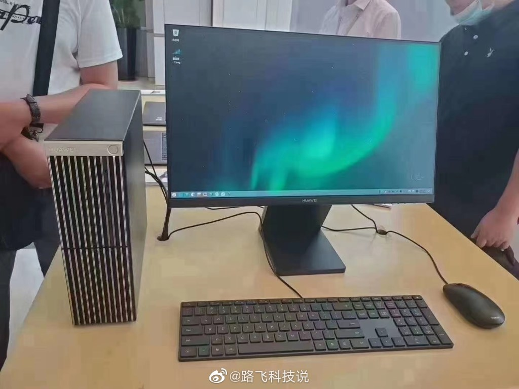 Huawei MateStation Live Photos