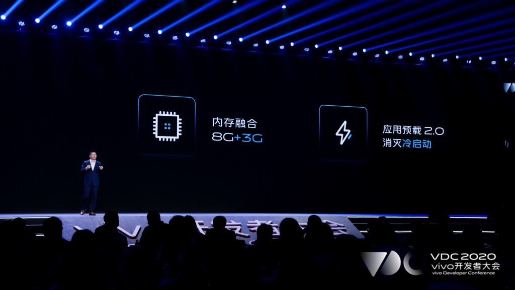 "Vivo's new OriginOS storage ""black technology"", running smoother"