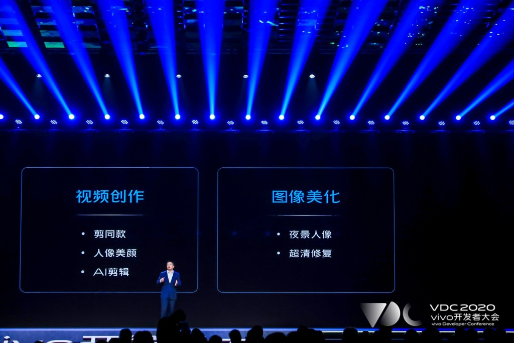 Vivo's new OriginOS meets users' high-frequency audio-visual needs