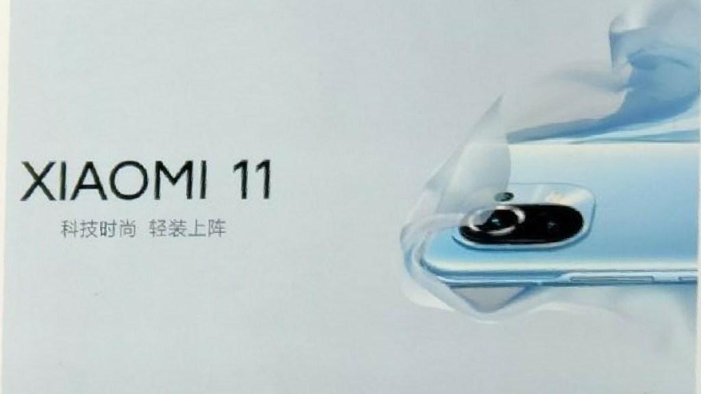 Mi 11 Pro Poster, Mi 11 Pro Camera Specifications, Sony IMX786, Sony IMX782