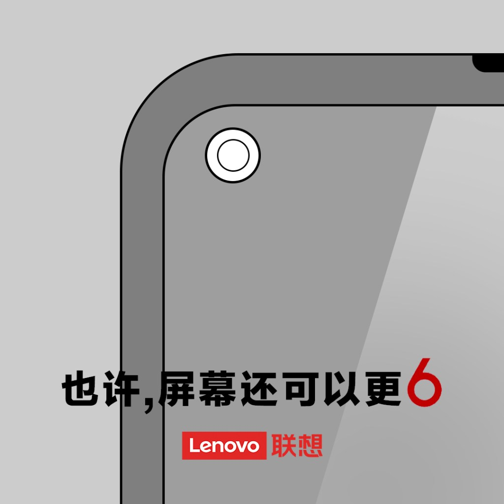 Lenovo Lemon Series