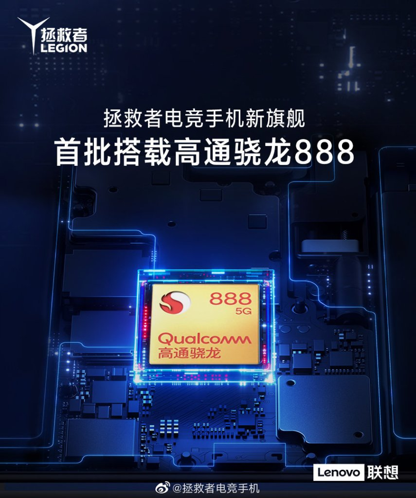 Lenovo Legion Gaming Phone 2