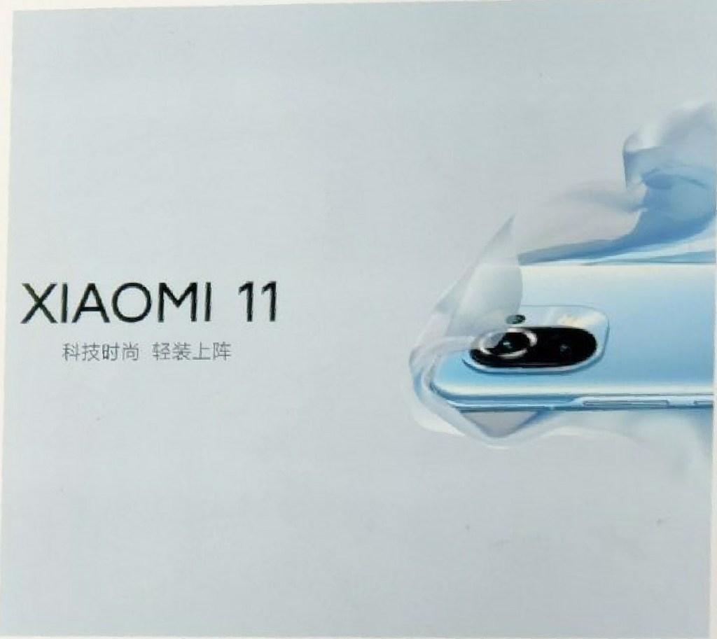 Mi 11 Pro Poster