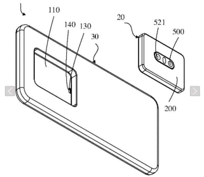 Oppo Modular Camera Phone