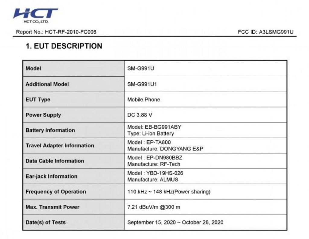 Samsung S21 FCC Certification