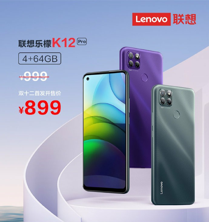 Lenovo K12 and K12 Pro Cheapest 5000mAh and 6000mAh Battery Phone