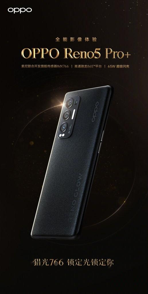 Oppo Reno5 Pro+ Debuts Sony IMX766