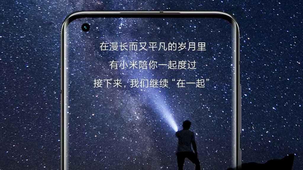 Xiaomi 11 Official First Look