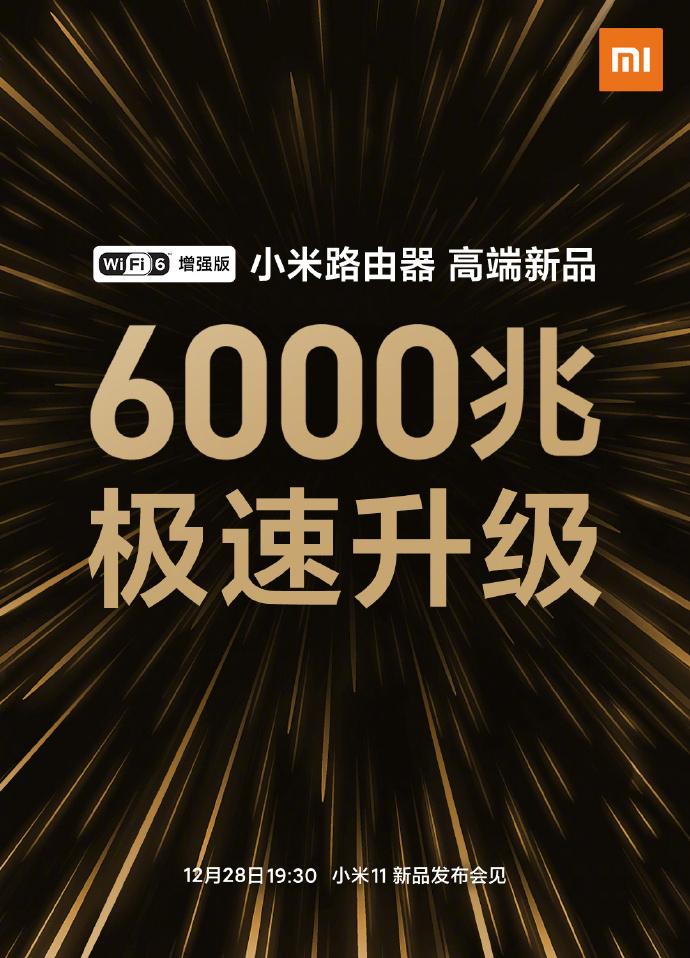 Xiaomi AX6000 WiFi 6 Enhanced Edition