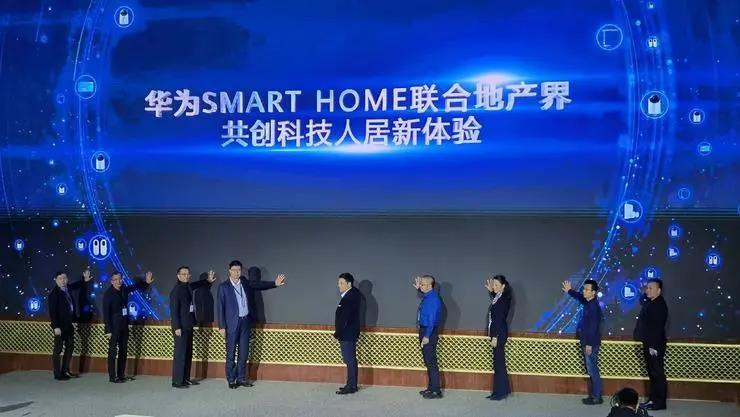Huawei Whole-house Intelligence