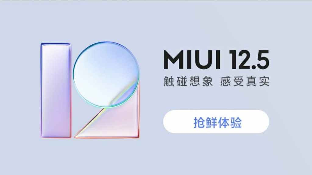 MIUI 12.5 Internal Test Beta Recruitment Include 21 Model in 1st Batch