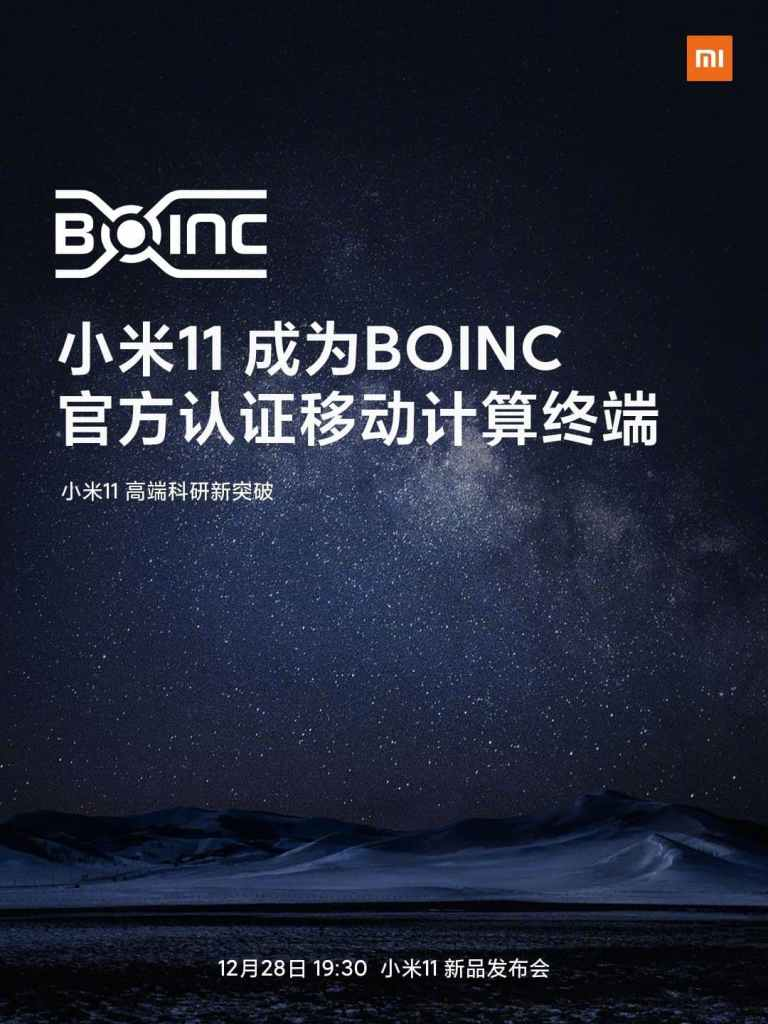 Xiaomi 11 Become BOINC Certified