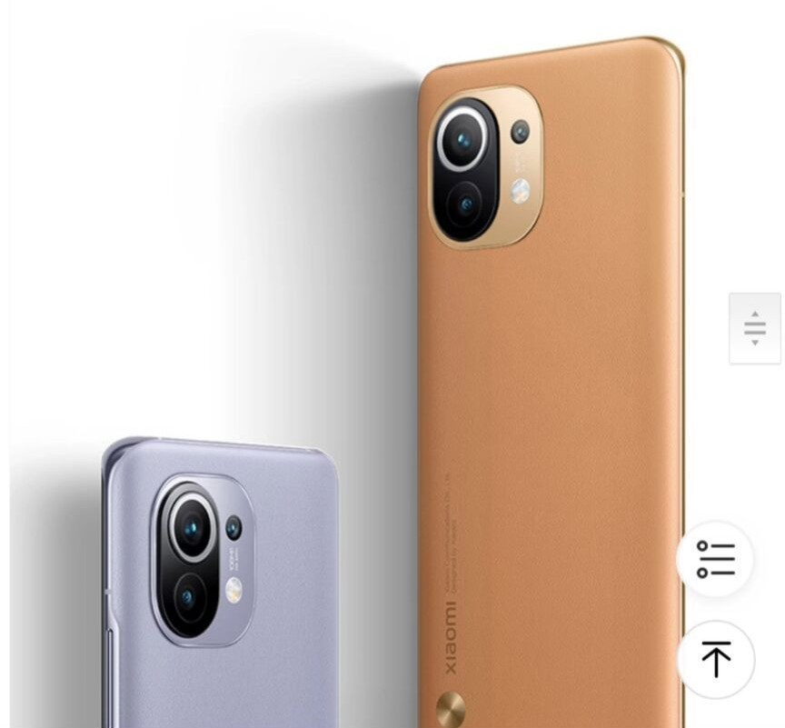Xiaomi 11 Khaki, smoky purple plain leather