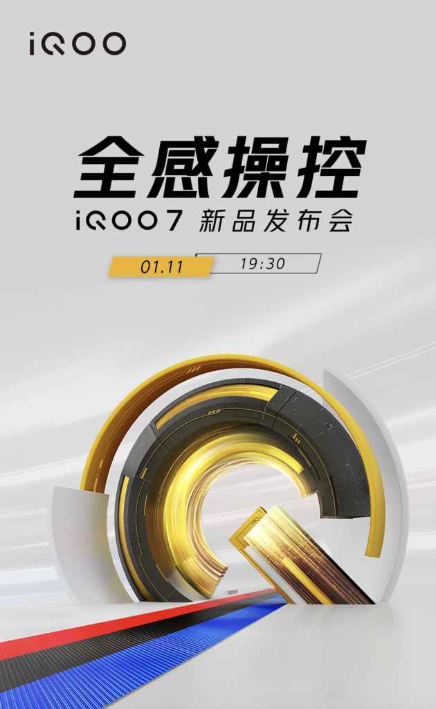 iQOO 7 Release Date
