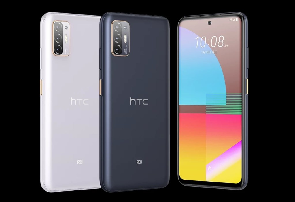 HTC Desire 21 Pro 5G Specifications