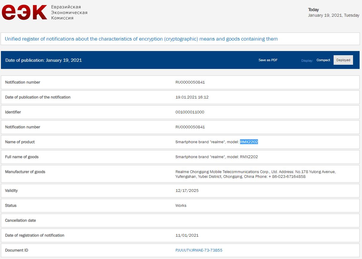 Realme Race EEC Certification, Realme RMX2202