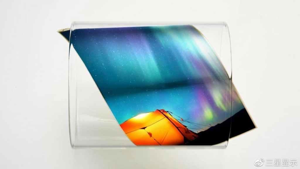 Samsung Display's new low-power OLED Display