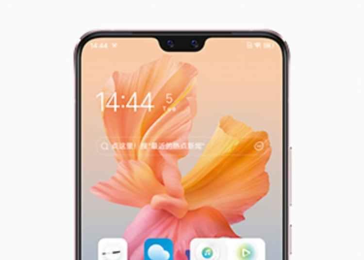 Vivo Dimensity 1100 Phone Rendering Surfaces 1