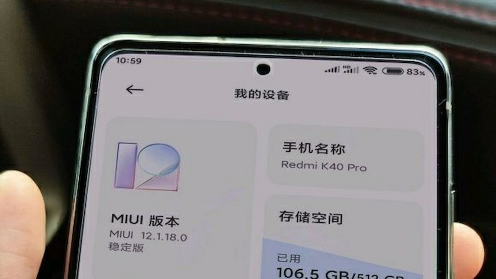 Redmi K40 Pro Live Photos