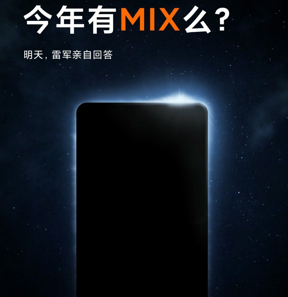 Xiaomi Mix 4 Coming This Fall with New Tablets; What Mix Means for Xiaomi? What will Brings?