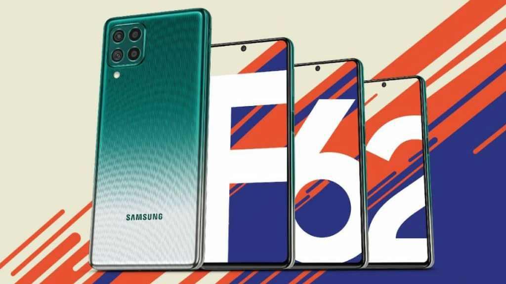 Samsung Galaxy F62 Release Date