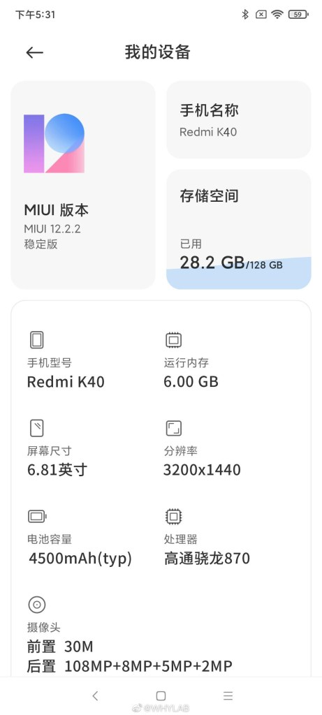 Redmi K40 Specifications