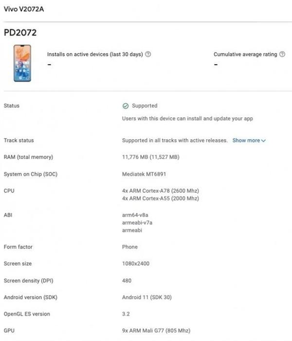 Vivo S9 Specifications