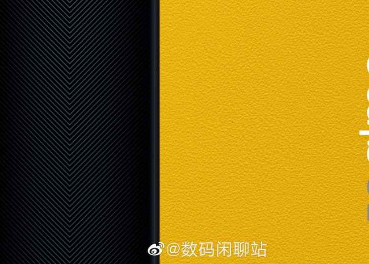 Realme GT Yellow Leather Version