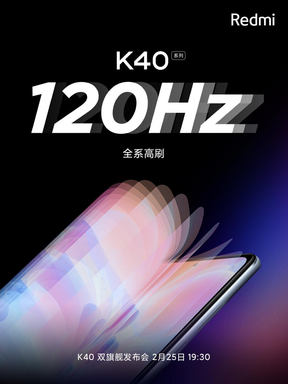 Redmi K40 Screen Features