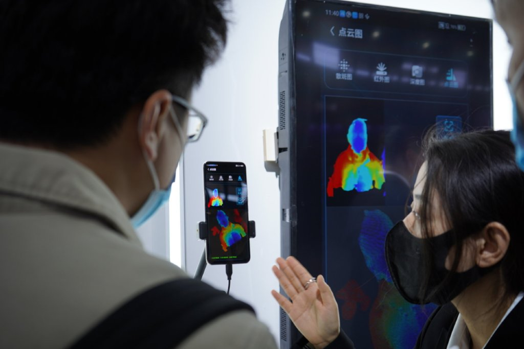 At MWC 2021 Shanghai, ZTE Showcased Under-screen 3D structured light technology And Second Generation Under-screen Camera Technology