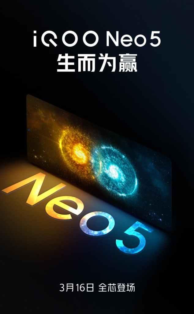 iQOO Neo 5 Release Date