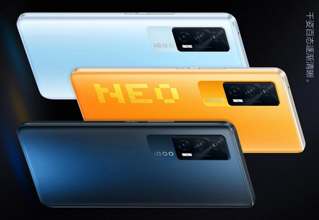 iQOO Neo5 Official Now