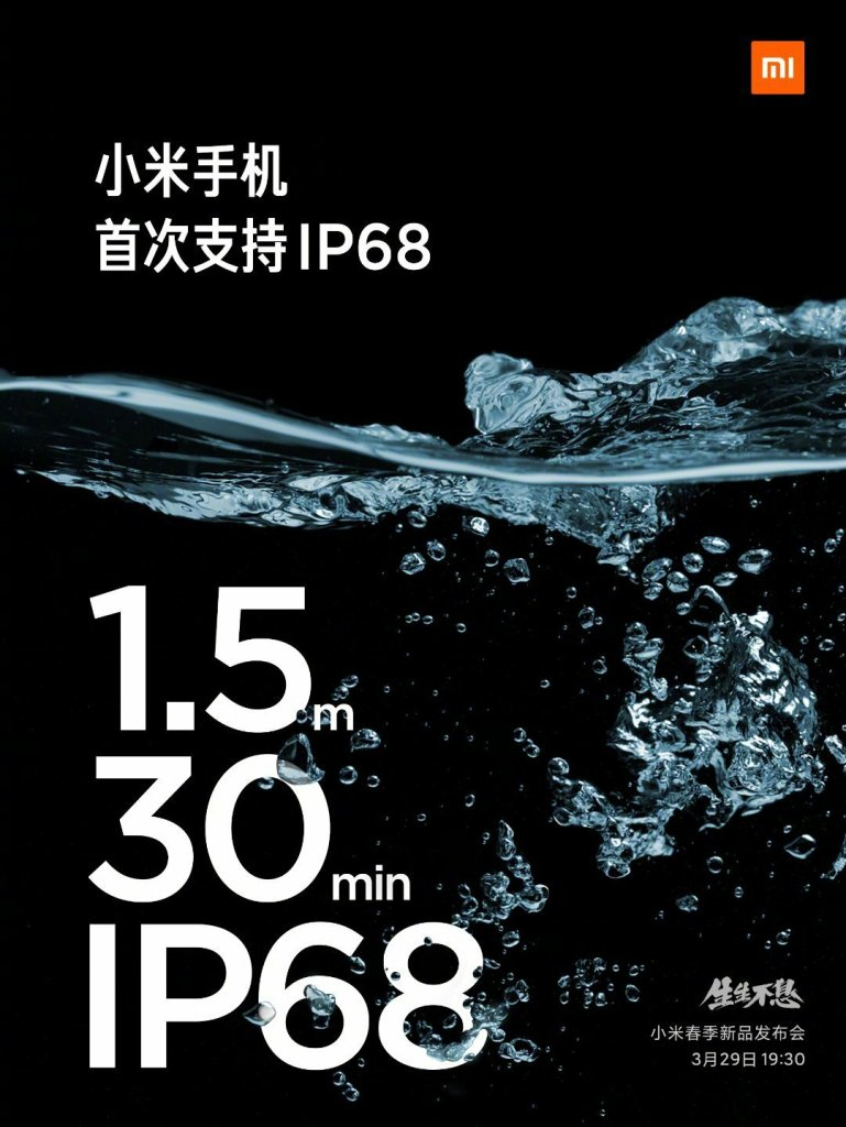 Xiaomi 11 Ultra Poster and Specs Leaked Along With 11 Pro While Official Confirm IP68 with Special Tech