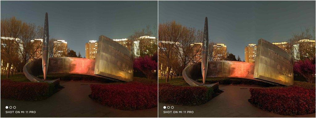 Xiaomi 11 Pro Camera Samples