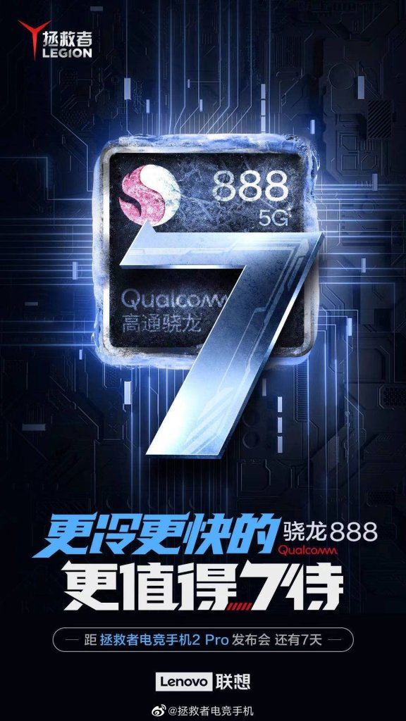 Lenovo Legion 2 Pro Gaming Phone Performance Scores Tops: Host Exclusive New Arrangement for Gaming