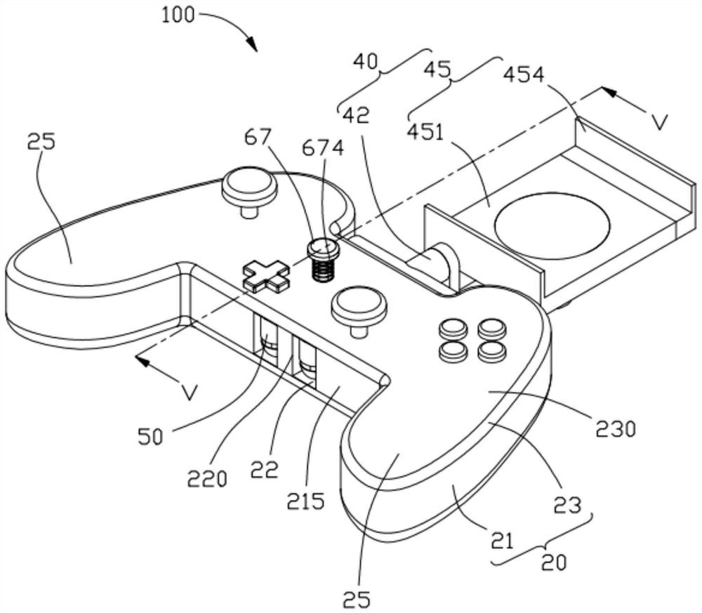 Oppo Game Handle Patent