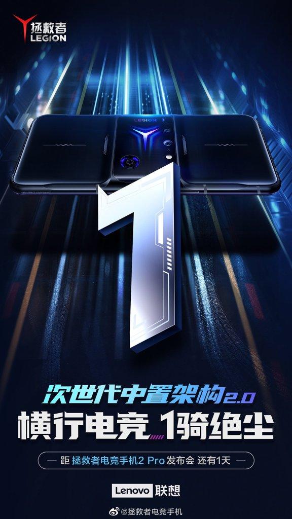 Gaming Phone Legion 2 Pro Hardware