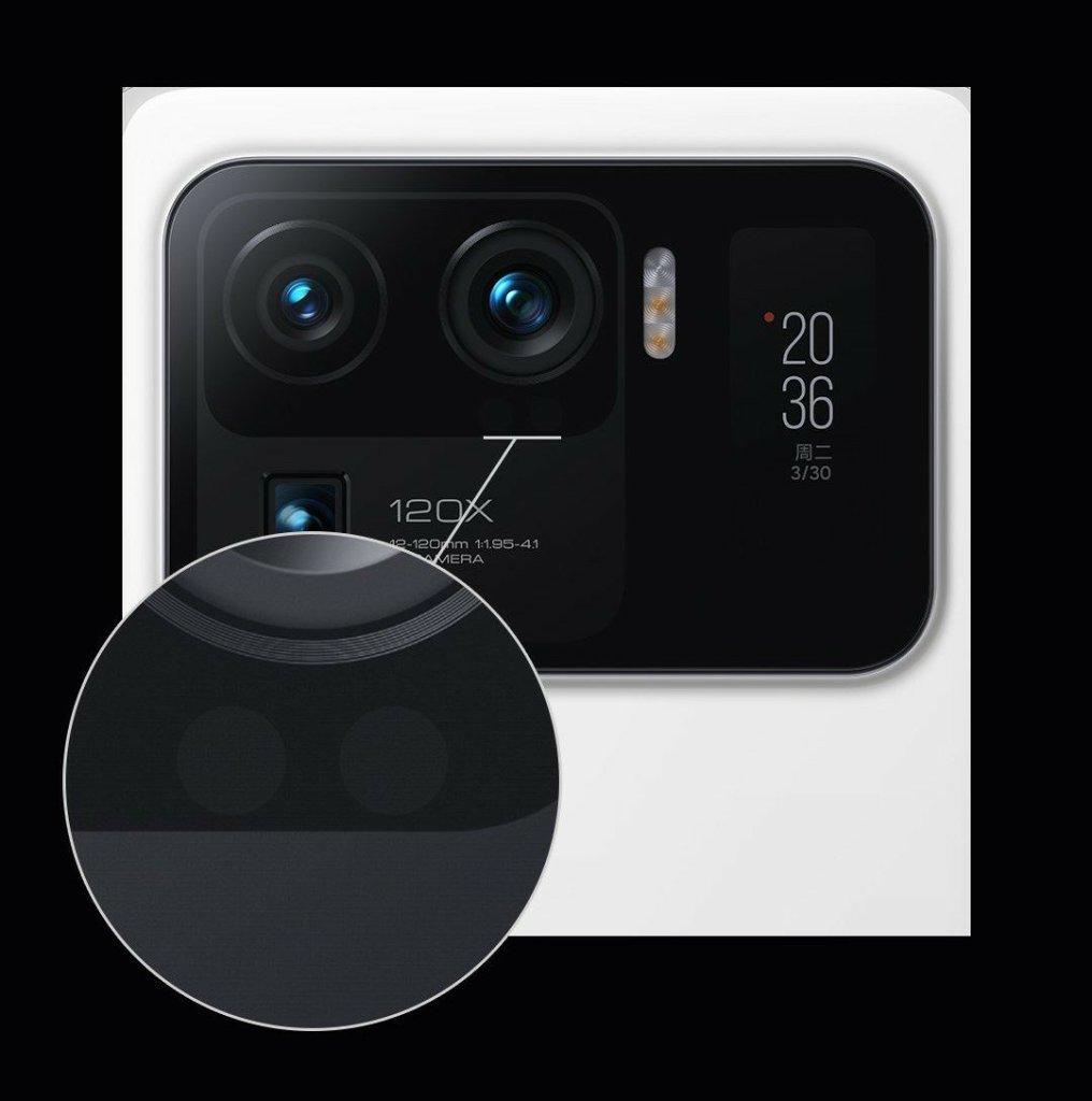 Xiaomi 11 Ultra dToF Laser Focusing System
