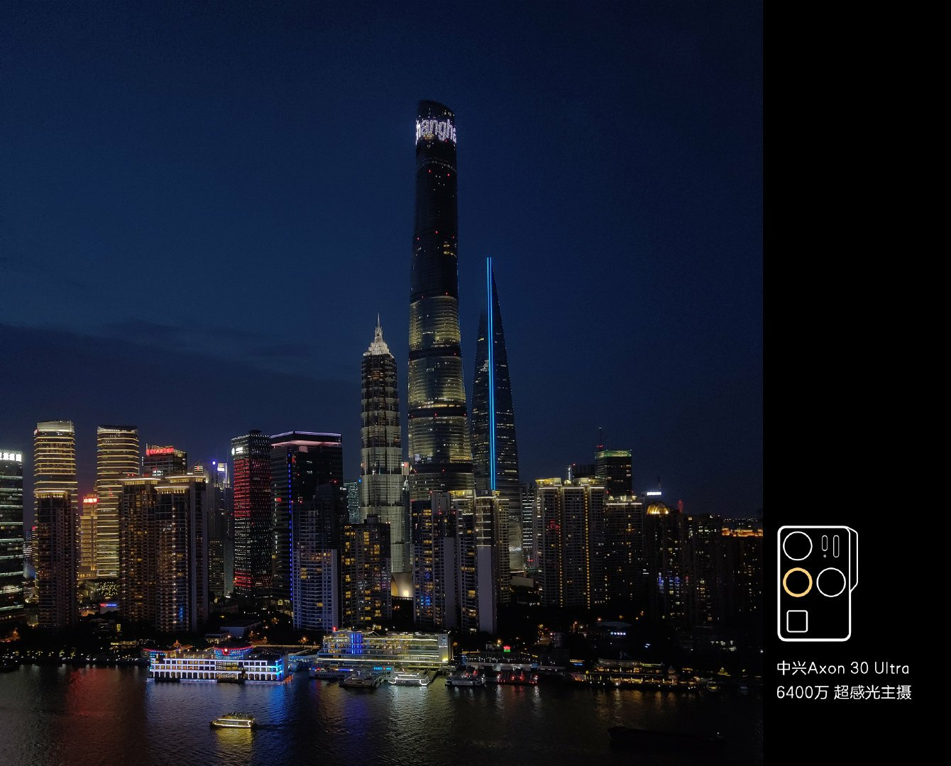 After reading our wide-angle proofs, let's show everyone our ZTE Axon30 Ultra night view. Is it equally good?