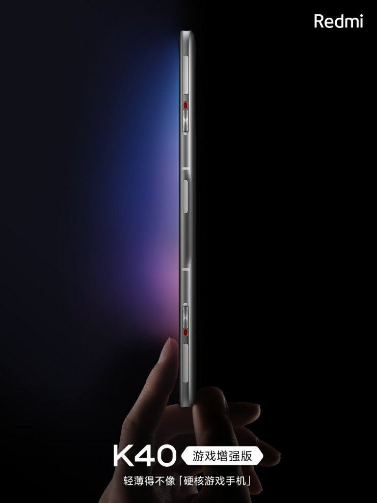 Redmi K40 Gaming Phone Performance