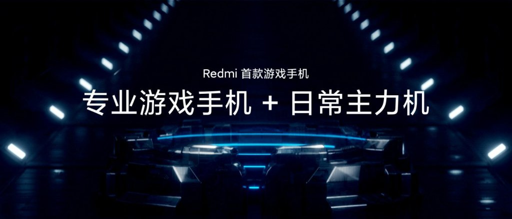 Redmi K40 Gaming Edition Performance: High-powered game engine Dimensity 1200 performance test.