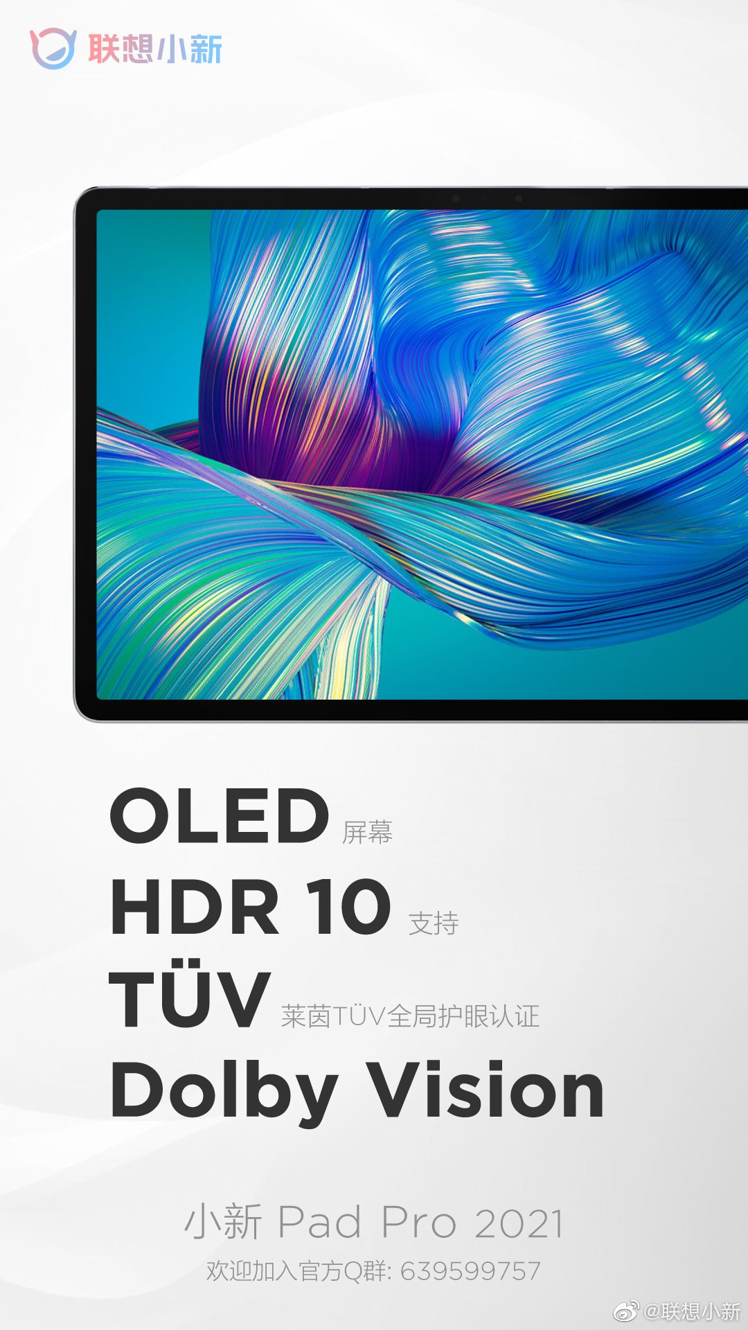 Lenovo Xiaoxin Pad Pro 2021 Tablet Previews Appearance and Specifications